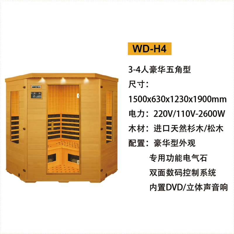 WD-H4