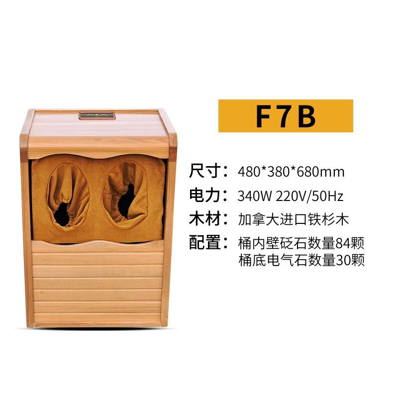 江苏F7B