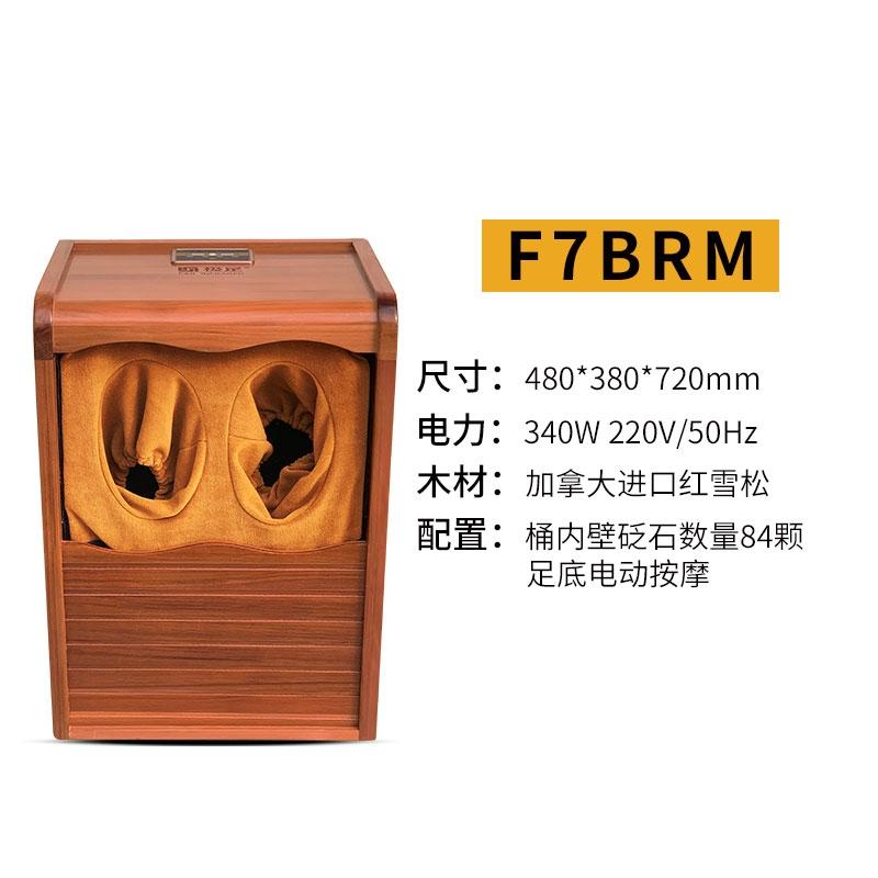 江苏F7BRM